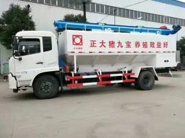 10吨颗粒饲料运输车价-格