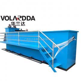 电镀厂污水一体化处理设备 MBR膜处理污水净化中水回用装置
