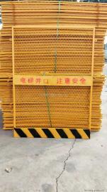 建筑工程电梯井口防护网 电梯洞口护栏 钢板网施工防护门