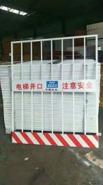 工地施工电梯楼层井口洞口安全防护门 钢板网电梯防护门