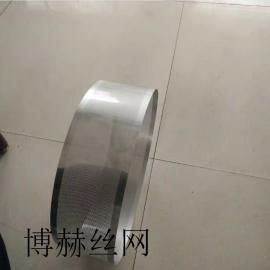 专业生产不锈钢蚀刻网 微孔过滤网购 粉碎机筛片 可定制