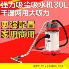家用嘉美工业吸尘器BF575吸尘吸水机洗车场用30L