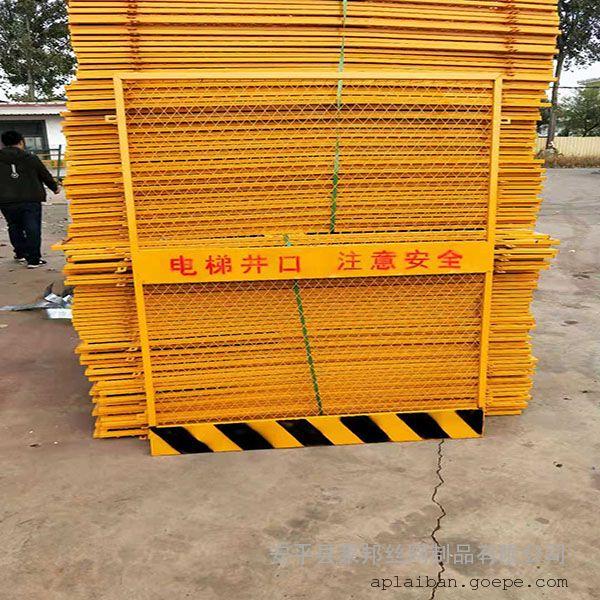 现货洞口防护网/钢板网洞口防护网