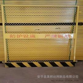 大量优质现货施工电梯井口防护门 电梯洞口防护网