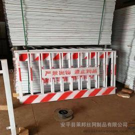 建筑基坑临边防护栏/基坑安全防护网