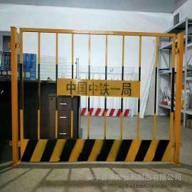 建筑基坑临边防护栏/基坑临边防护网