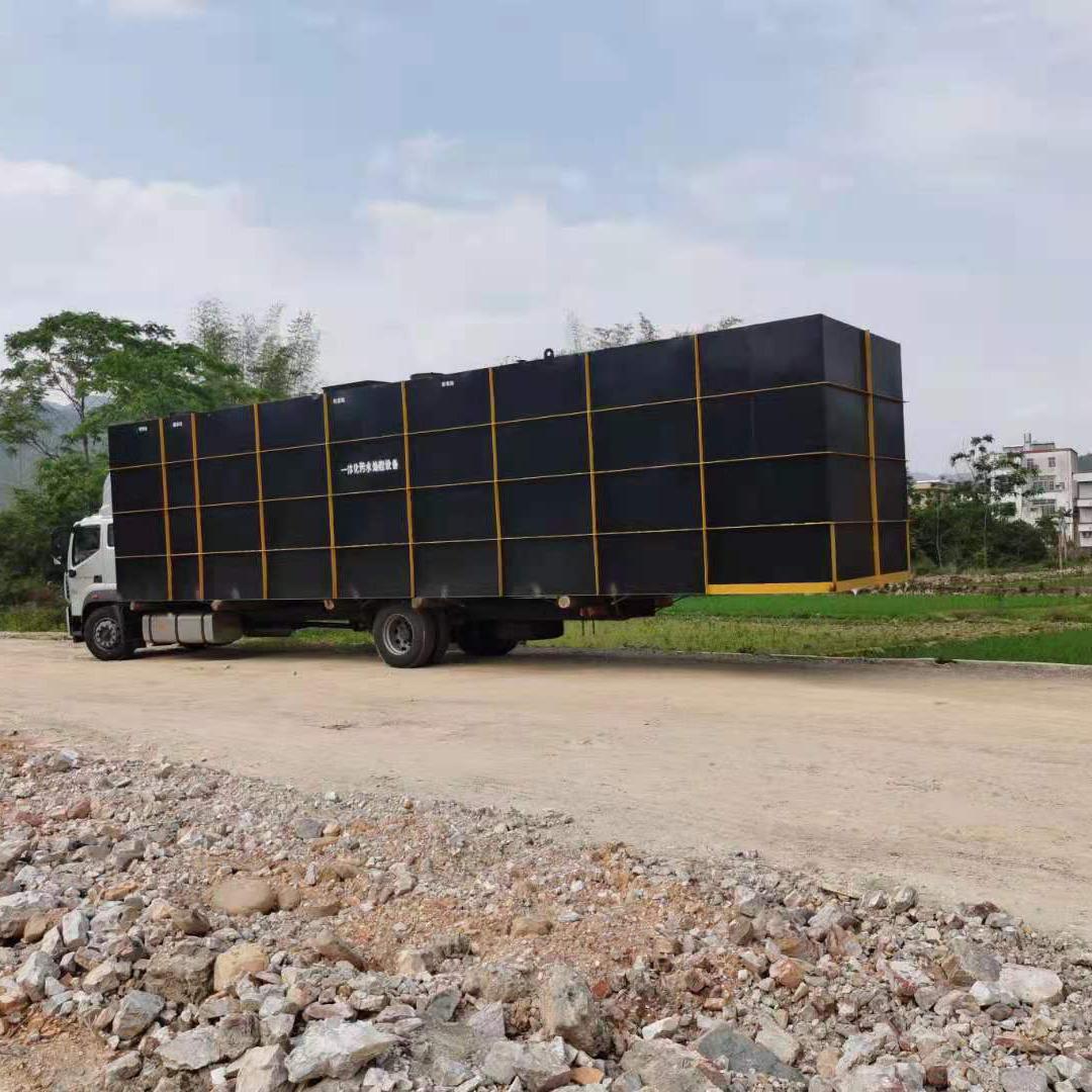 微动力地埋式一体化污水处理设备商家