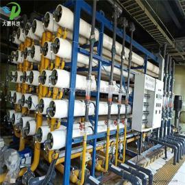 工业用纯水设备 工业水处理系统 一级反渗透RO纯水设备