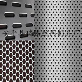 304不锈钢冲孔网,过滤筛板,圆孔板@方形孔板厂家