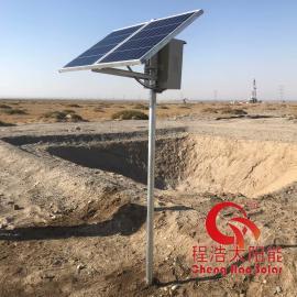 程浩新能源太阳能通信供电系统 太阳能发电机