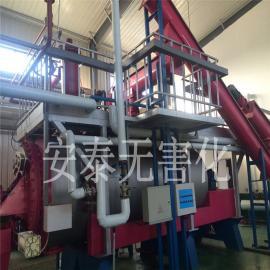 安泰机械 专业生产无害化处理设备 湿化机 畜禽无害化处理