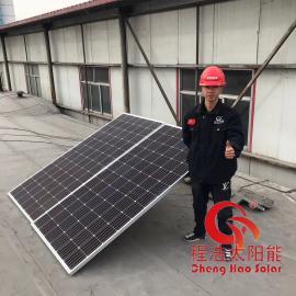 程浩新能源 家用500w 1000w太阳能光伏发电机