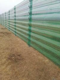 煤场防风抑尘网-塑后0.8毫米板厚双峰防风抑尘网现货-耐腐蚀