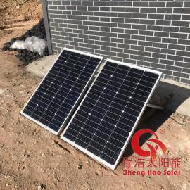 程浩新能源家用小型200w太阳能发电系统 太阳能离网发电机