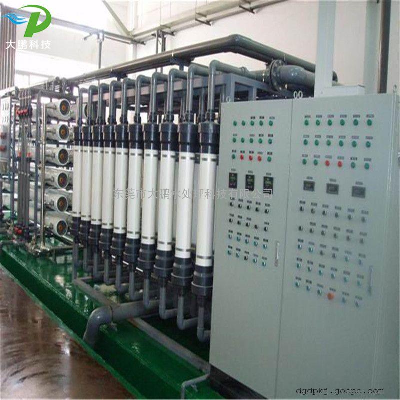 15吨/小时中水深度脱盐水处理设备 中水回用设备