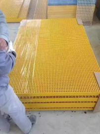38大小格玻璃钢格栅厂商