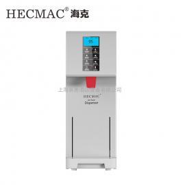 HECMAC海克 45L白色商用智能��水器�k公室步�M式�_水�C220V