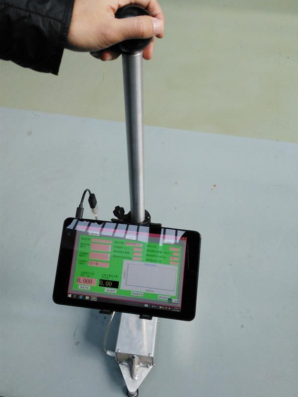 地坪平整度测试仪操作规程