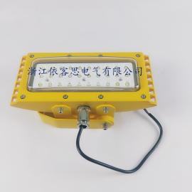 防爆模组灯50W100W150W200W泛光灯道路灯