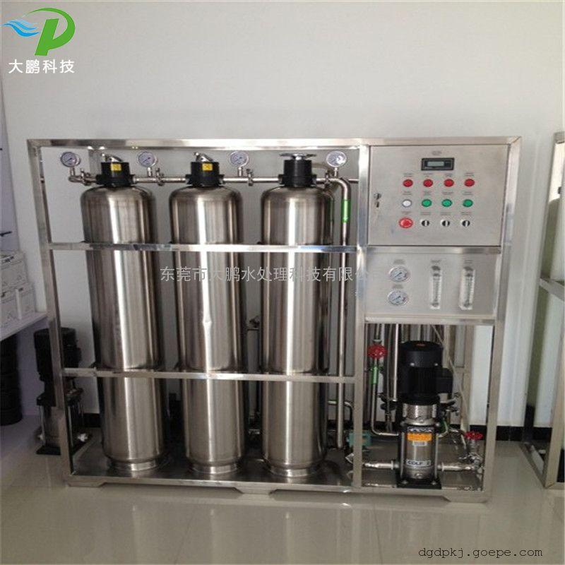 0.25吨每小时-100吨每小时纯水设备 Ro反渗透纯水机