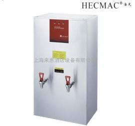 HECMAC海克 160L商用烧水器后厨后场用全自动步进式开水机380V *