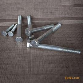 热镀锌螺栓规格|热镀锌螺栓|京兆紧固件