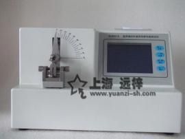 导引管导丝测试仪导引管导丝抗弯曲性能测试仪