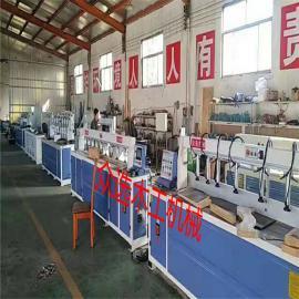 数控木工修边机家具生产专用拼板机实木加工机械
