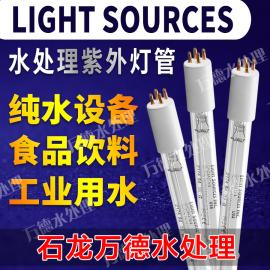 Light Sources�R邵思320W GPHHA1554T6L/4P水�理�O��S米贤��