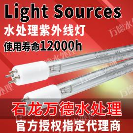 现货LIGHT SOURCES金叶紫外线杀菌器 消毒灯管GPHHVA1554T6L/4P