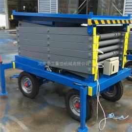 高空维修施工用升降平台 移动剪叉式升降机300kg-1000kg 可定制