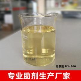 HY-206炭黑分散��-水性颜料润湿分散��