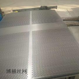 304不锈钢冲孔网 圆孔筛板 数控洞洞板 可定做