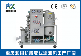 变压器油过滤水份,变压器油过滤杂质,变压器油真空过滤机