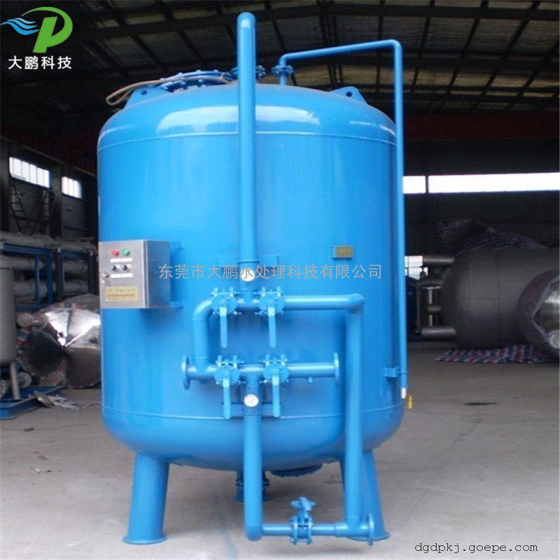 活性炭吸附过滤器 活性炭过滤器