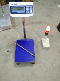 150kg金搏仕电子台秤配无线报警装置