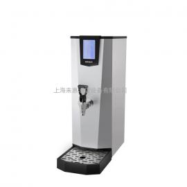 HECMAC/海克即开程控即热开水机商用奶茶店茶咖开水机步进式