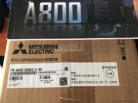 三菱FR-A800系列变频器FR-A840-00083-2-60代理