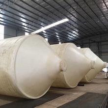 3吨容量易排污聚乙烯尖底储罐