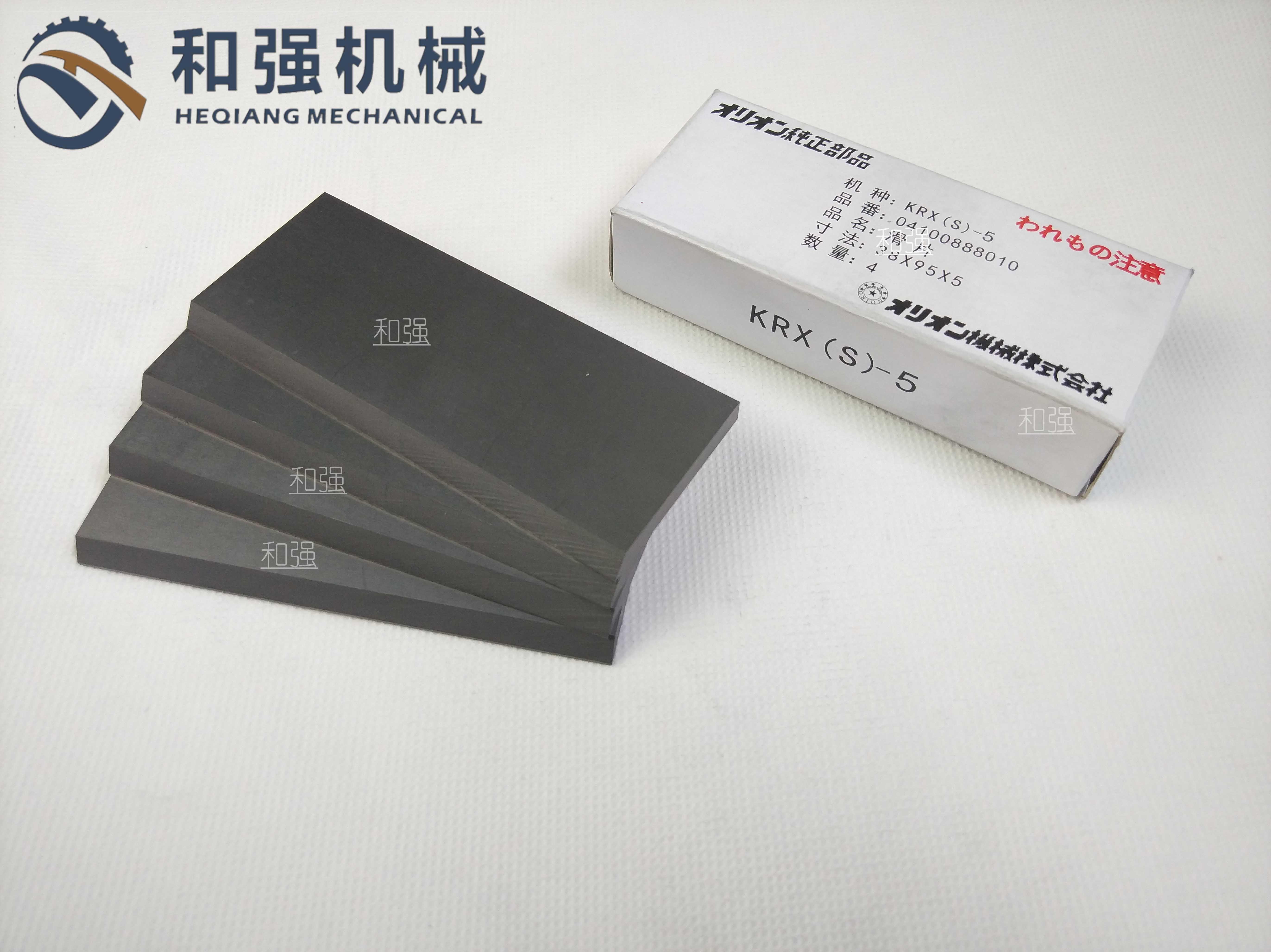 销售好利旺KRX系列真空泵专用滑片/碳片/石墨片/叶片