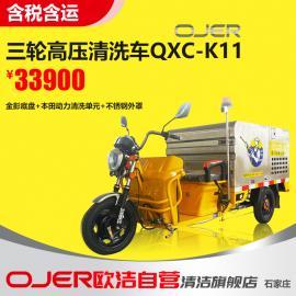 环卫小广告清洗机洒水车车载高压清洗机K11