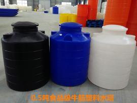 3吨容量抗氧化聚乙烯水塔