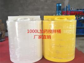 100L容量耐酸聚乙烯泡药箱
