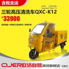 工厂环卫小广告清洗机洒水车车载高压清洗机K12