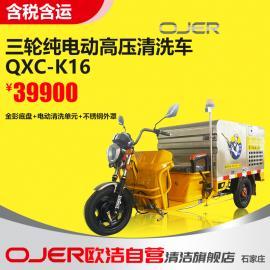 环卫小广告清洗机洒水车车载高压清洗机K16