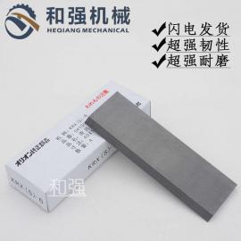 出售好利旺真空泵滑片KRX(S)-6(04100889010)碳精片