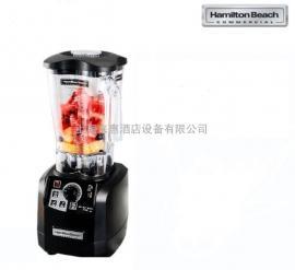 HAMILTON BEACH/汉美驰 hbh650-ccc专用冰沙机搅拌料理机碎冰机1