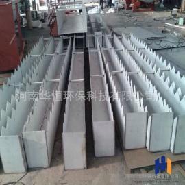 不锈钢集水槽 齿形三角堰 出水堰板 折板 定制 全国上门指导安装
