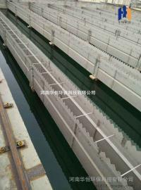 不锈钢集水槽 集水堰 集水槽 三角出水堰*生产 可定制