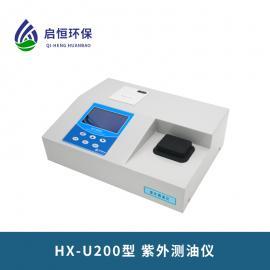 国标法紫外分光测油仪水中油含量分析仪